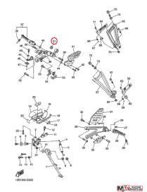 Damper muffler Yamaha 5VY1474700